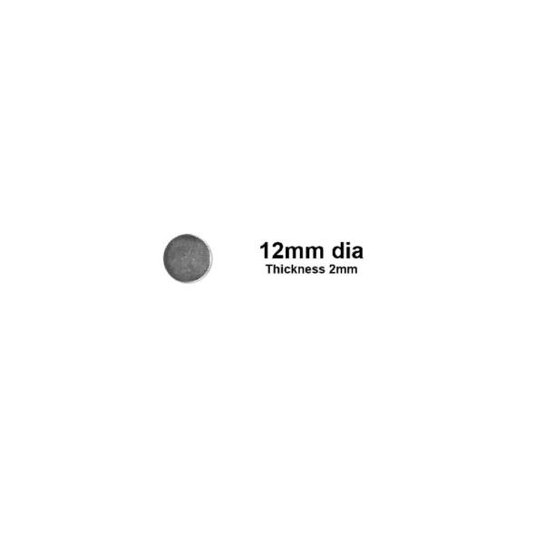 12mm Round Disk Magnet