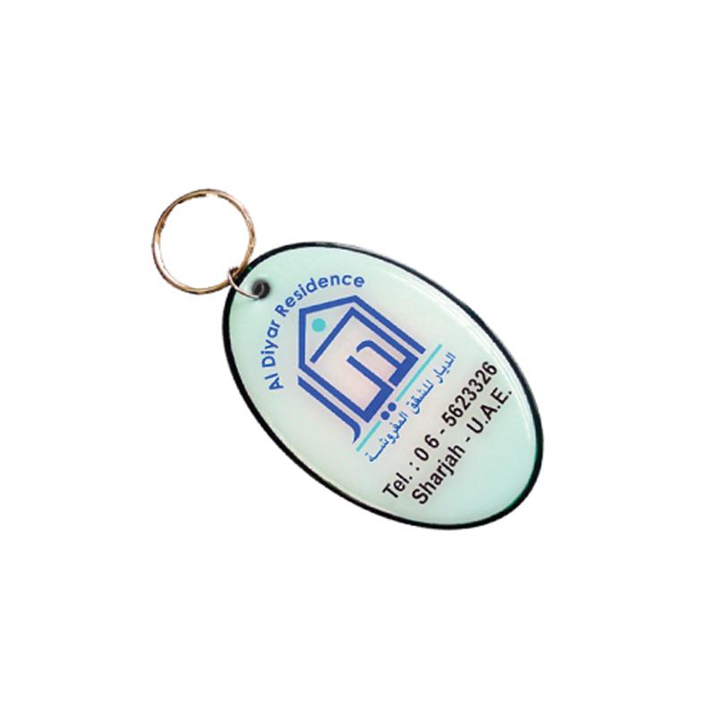 Acrylic Hotel Key Tag - Oval