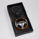 Steering Keychain