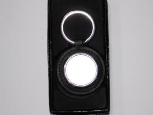 Leather Keyholder