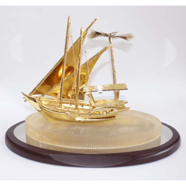 Gold Brass Boat With Palm Tree
