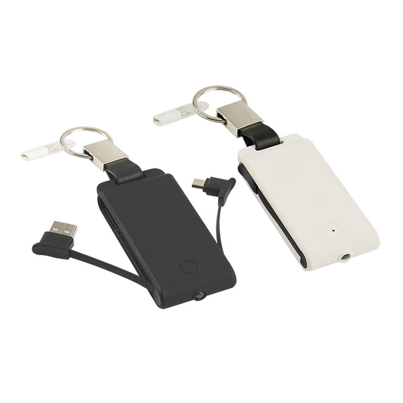 Keychain Power Bank 2600 Mah