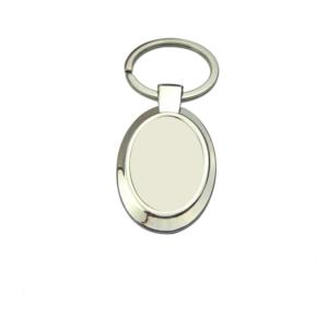 Oval Metal Key Chain