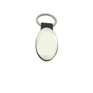 Oval Elegant Metal Key Holder