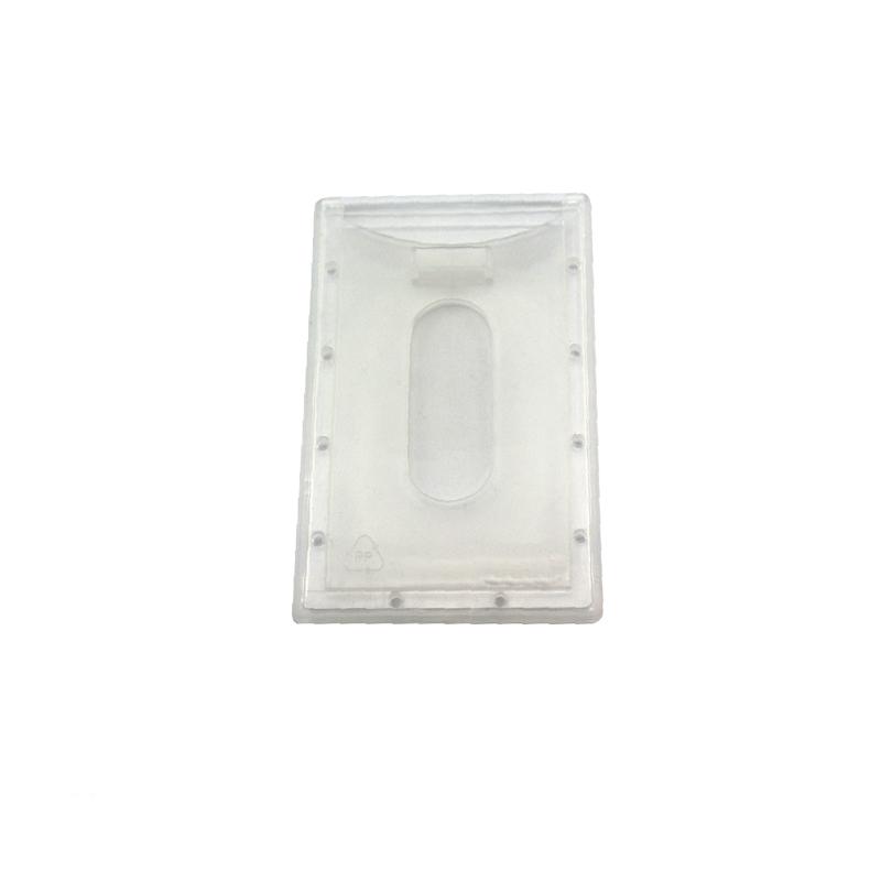 Rigid Pvc Id Card Holder - Vertical