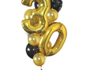 Any Age Birthday Balloon Arrangement GOLD