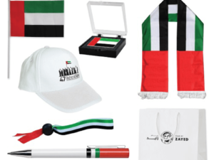 National Day Gift Set