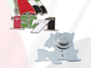 1971 UAE Flag Badges