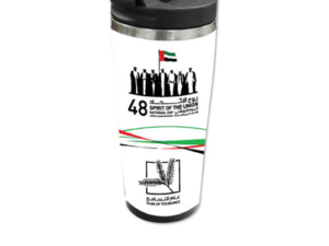48th UAE National Day Travel Mugs