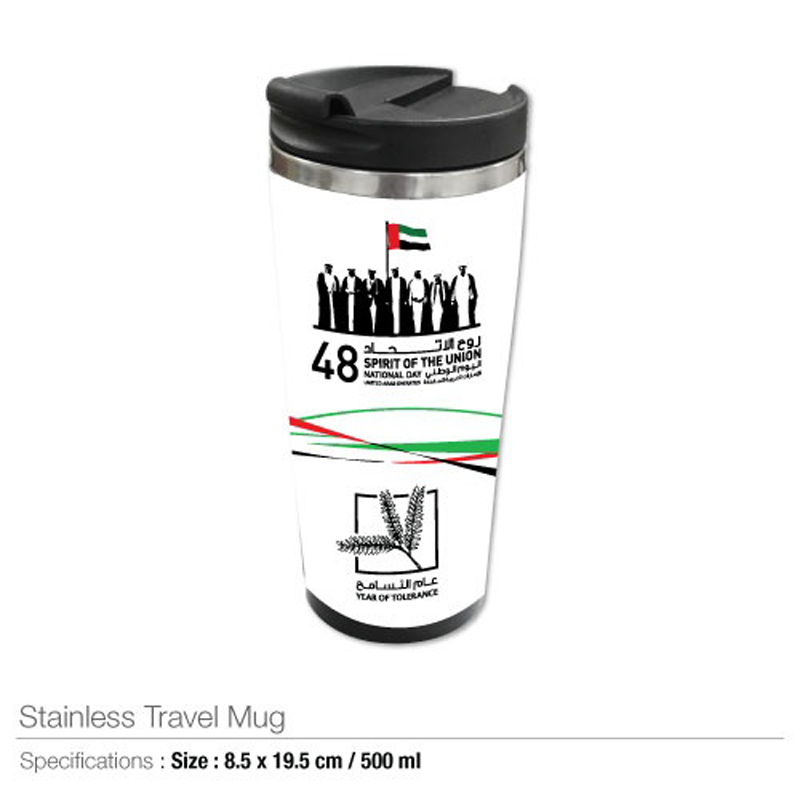 48th UAE National Day Travel Mugs