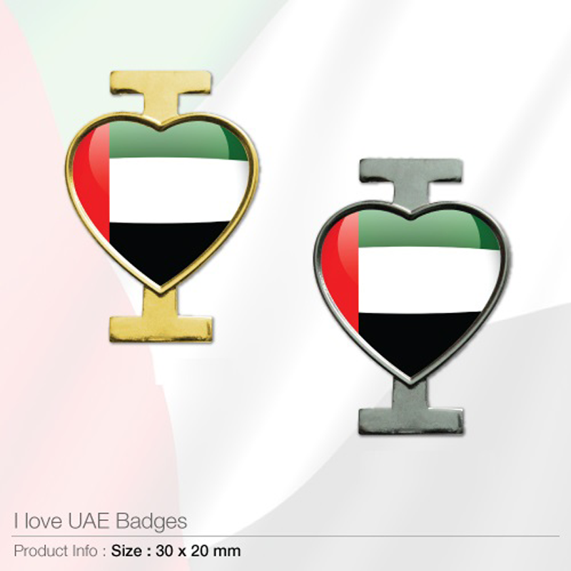 I Love UAE Flag Pin Badges