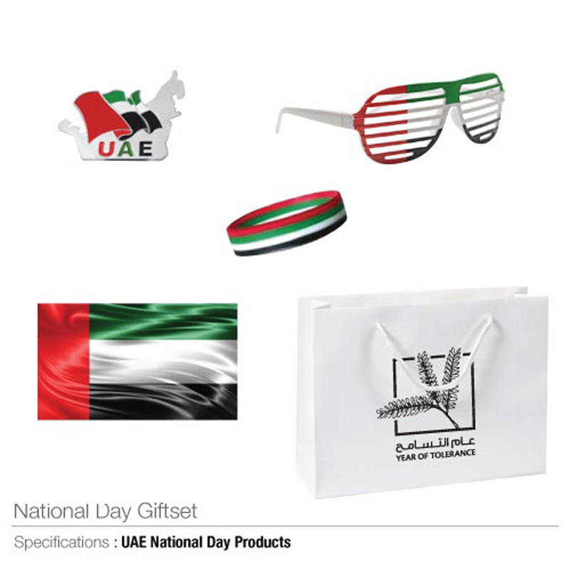 National Day Gift Sets