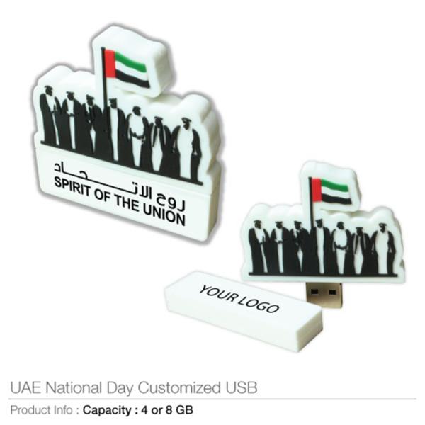 National Day Logo Customised USB Flash