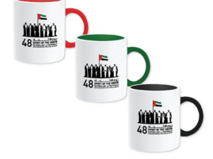 National Day Logo Mugs
