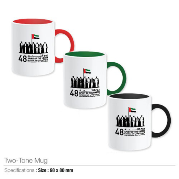 National Day Logo Mugs