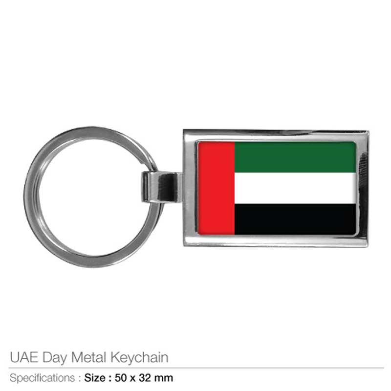 National Day Metal Keychains with 1 side plate