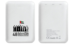 National Day Mini Power Bank JU-PB-5000-W