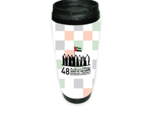 National Day Travel Mugs