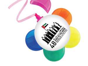 UAE Day 5 Colors Highlighter
