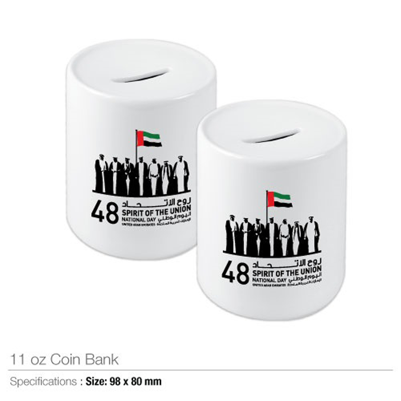 UAE Day Ceramic Coin Bank