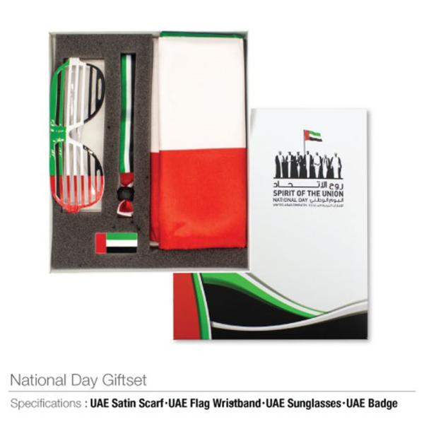 UAE Day Gift Sets