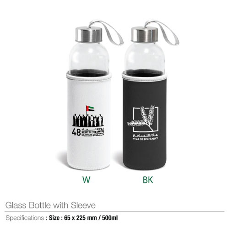 UAE Day Glass Bottles