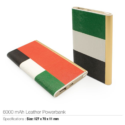 UAE Day Leather Powerbank