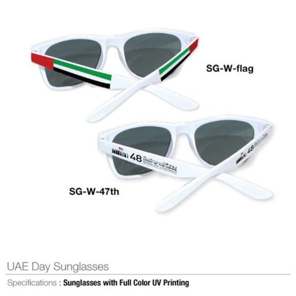UAE Day Sunglasses