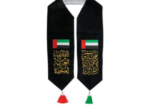 UAE Day Velvet Scarf with Embroidery