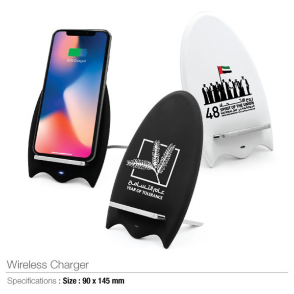 UAE Day Wireless Charger