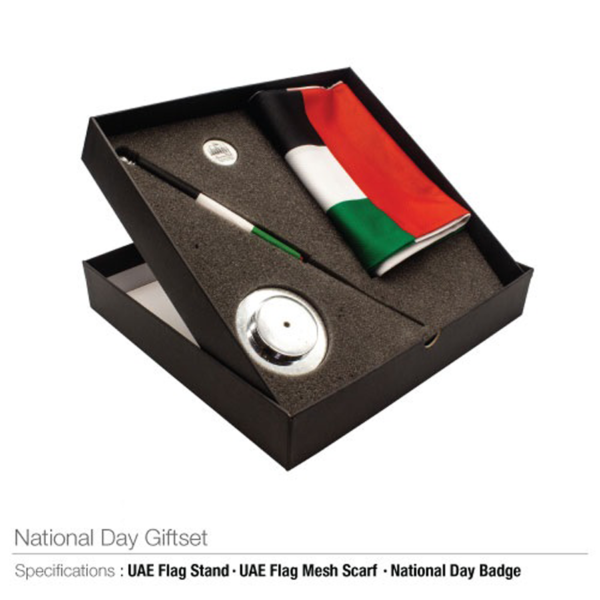 UAE Flag Day Gift Sets