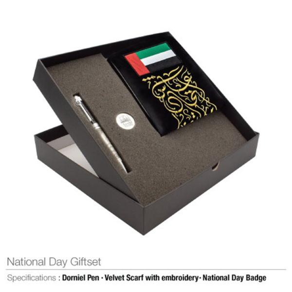 UAE Flag Day Gift Sets NDG-02