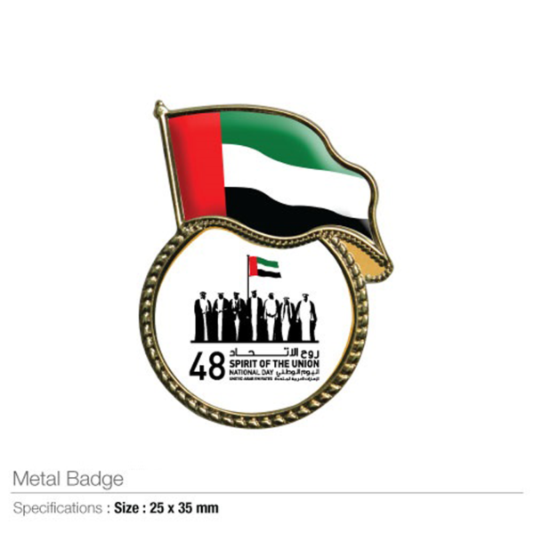 UAE Flag Metal Badges Gold and Silver