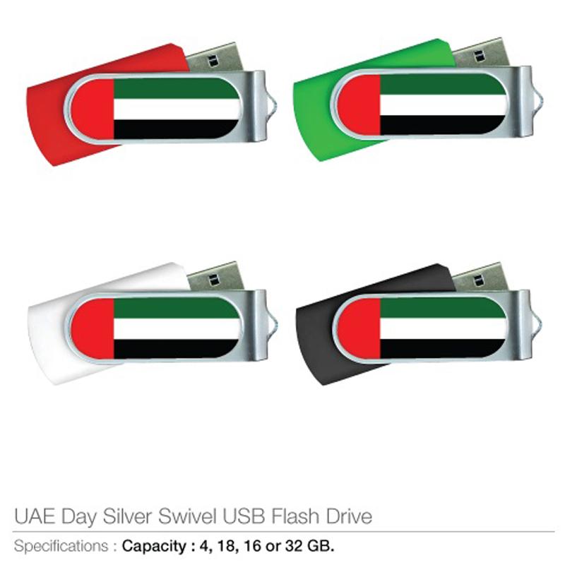 UAE Flag Swivel USB Drives