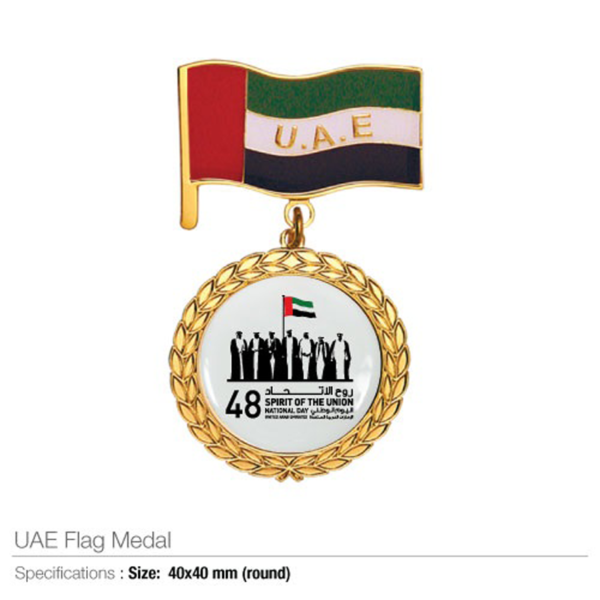 UAE National Day Logo and Flag Medals