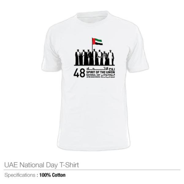 UAE National Day T Shirts