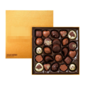 Customized Box TCGB001